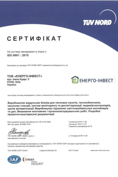 ISO 9001 and 14001 ukr_1